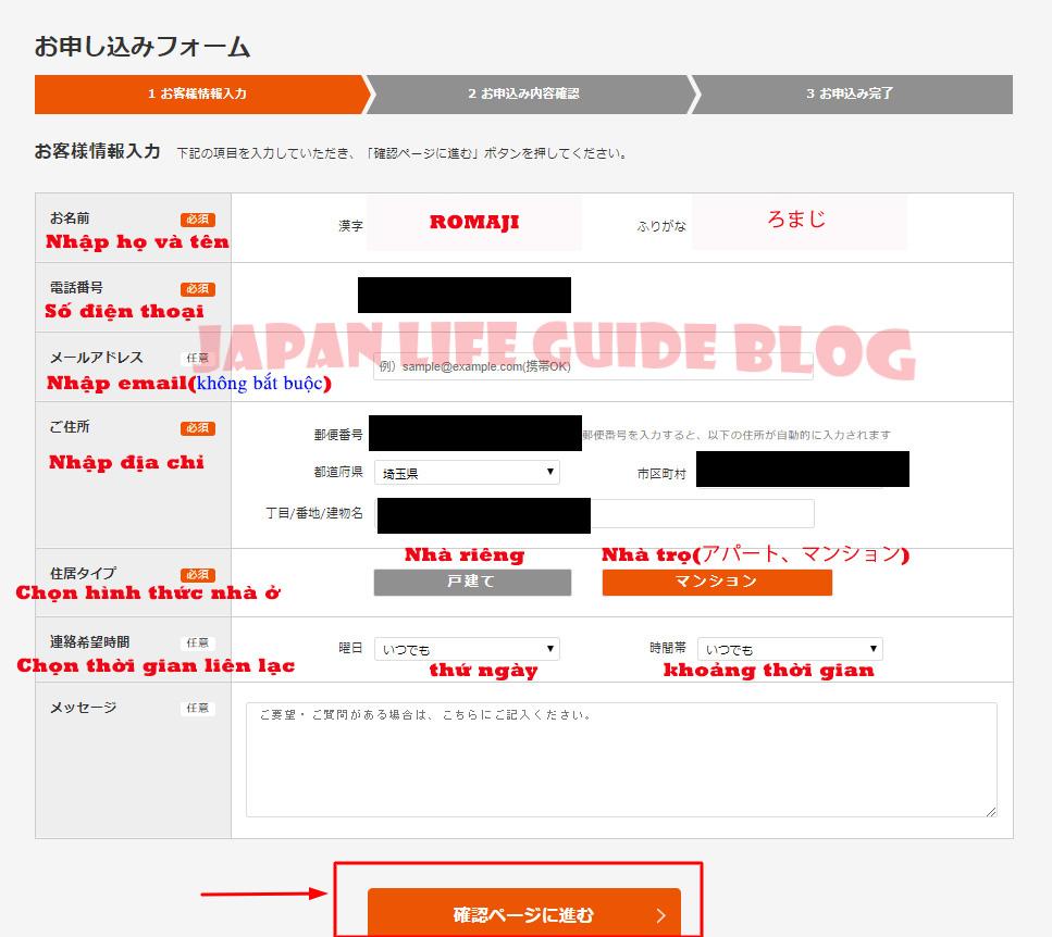 đăng ký wifi cố định au hikari