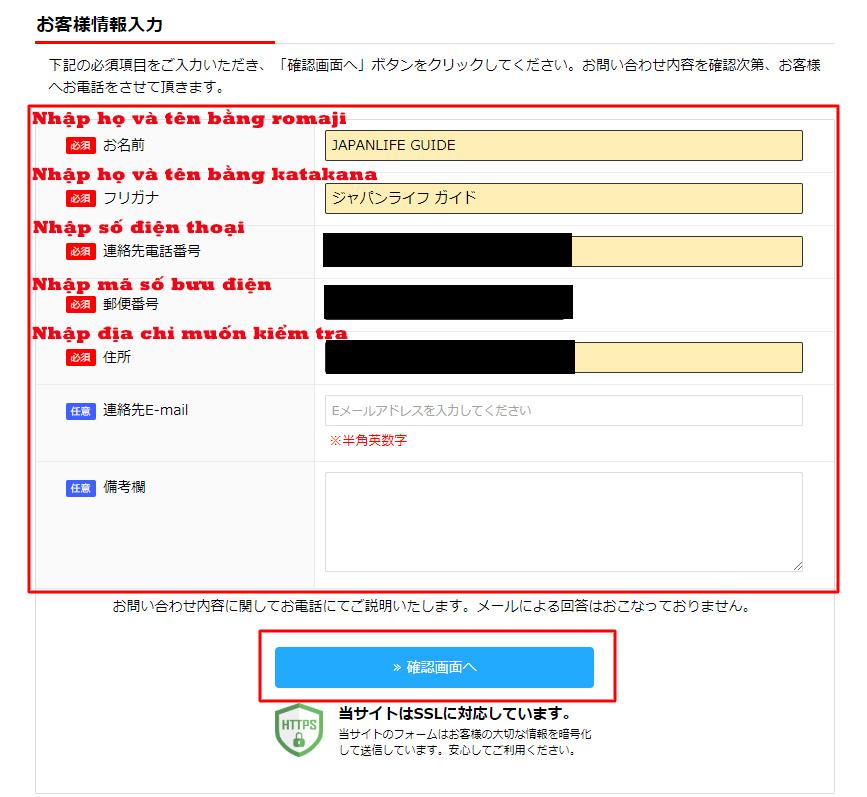 hướng dẫn đăng ký wifi cố định au hikari