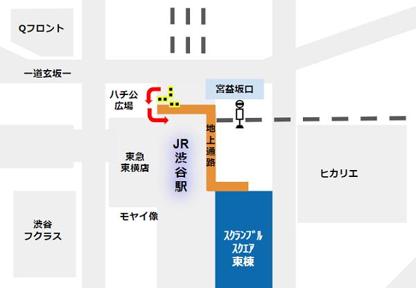 cách đi tới tháp shibuya sky