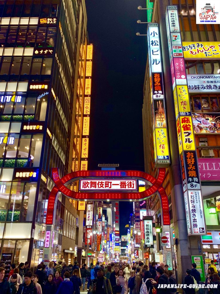 Phố kabukicho về đêm