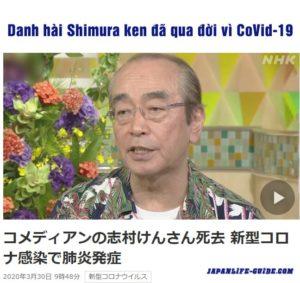 danh hài shimura ken đã qua đời