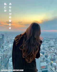 địa điểm chụp ảnh đẹp ở tokyo