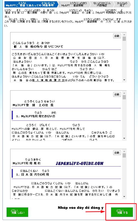 đăng ký thi tiếng Nhật jlpt qua mạng