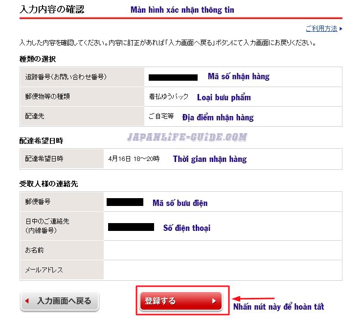 hẹn nhận lại đồ bưu điện khi không có nhà