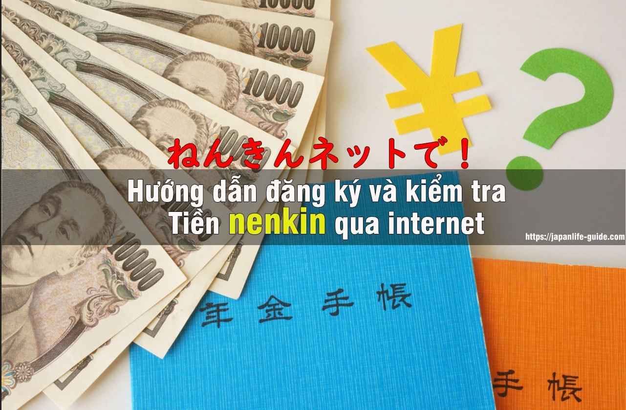 kiểm tra tiền nenkin online