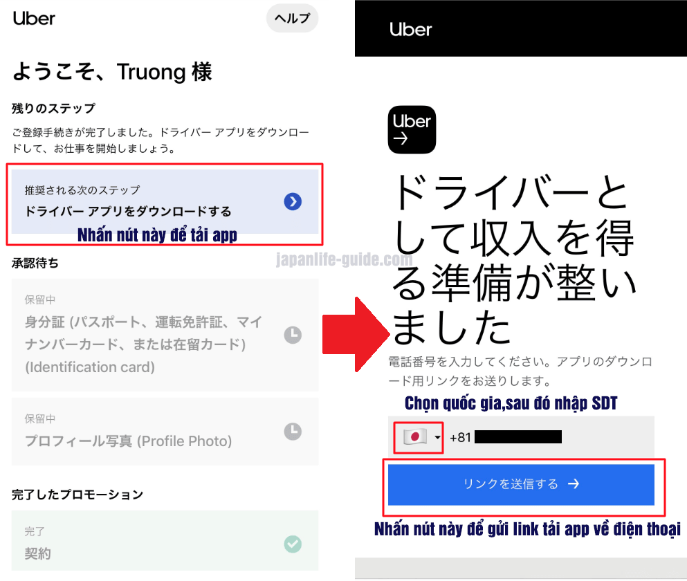 tải ứng dụng uber eats