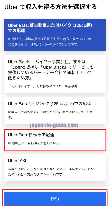 đăng ký chạy uber ở nhật