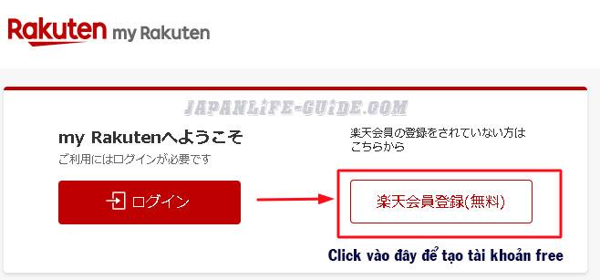 đăng ký tạo tài khoản rakuten