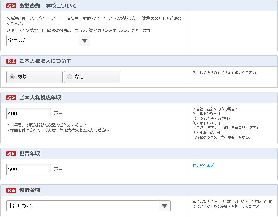 đăng ký thẻ visa rakuten ở nhật bản