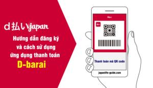ứng dụng thanh toán d barai