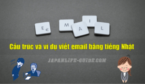 cấu trúc viết email bằng tiếng nhật