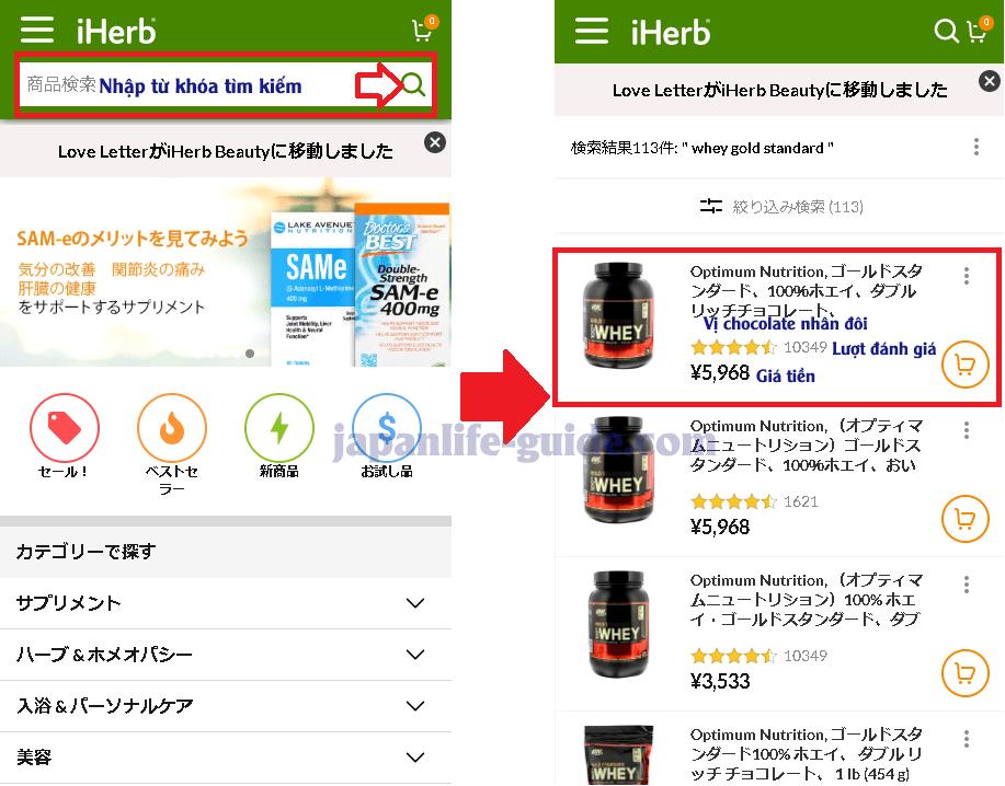 Cách mua hàng trên iHerb