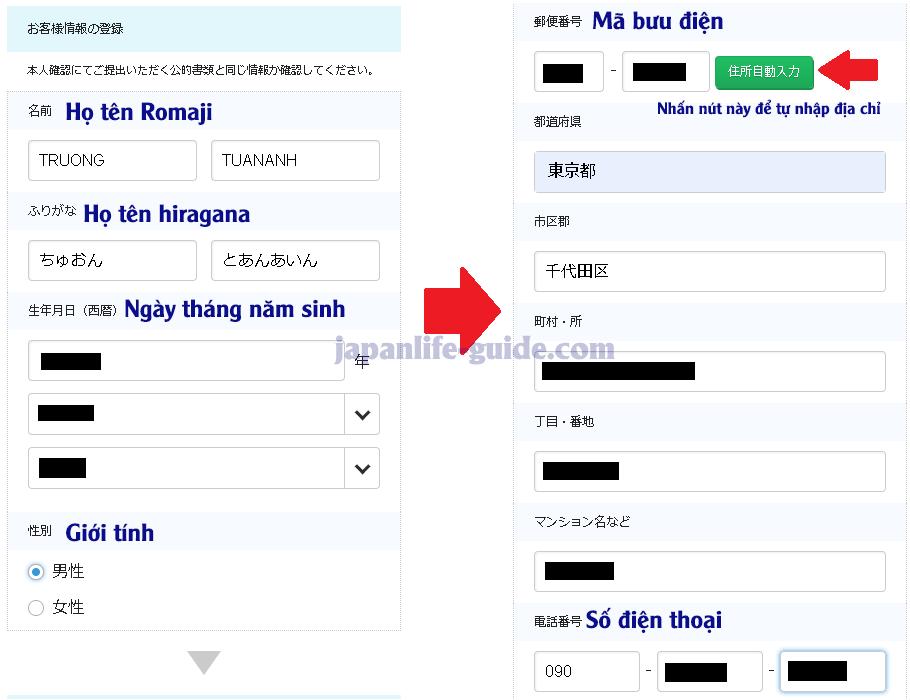 đăng ký sim biglobe qua mạng