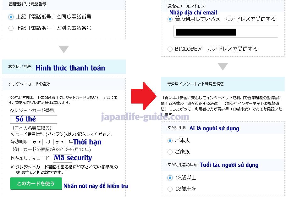 đăng ký sim data của biglobe