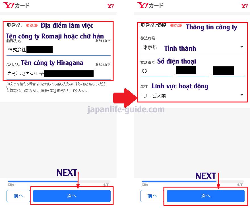 đăng ký làm thẻ tín dụng yahoo