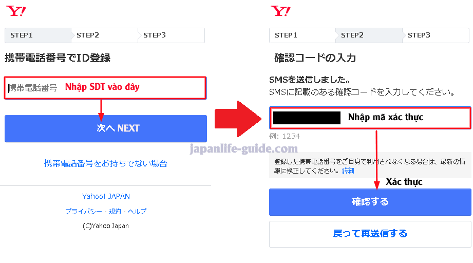 đăng ký ID yahoo japan