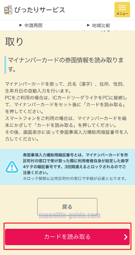 đăng ký nhận 10 man yên online