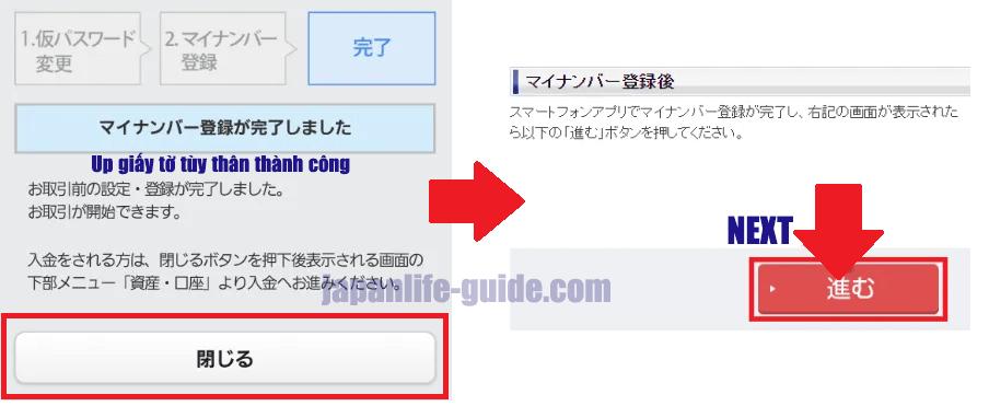 hoàn tất đăng nhập tài khoản chứng khoán rakuten