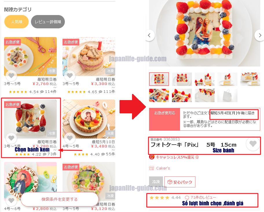 mua bánh sinh nhật online ở nhật