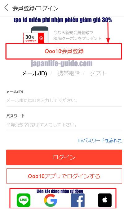 đăng ký tài khoản qoo10