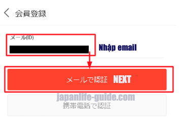 đăng ký id qoo10