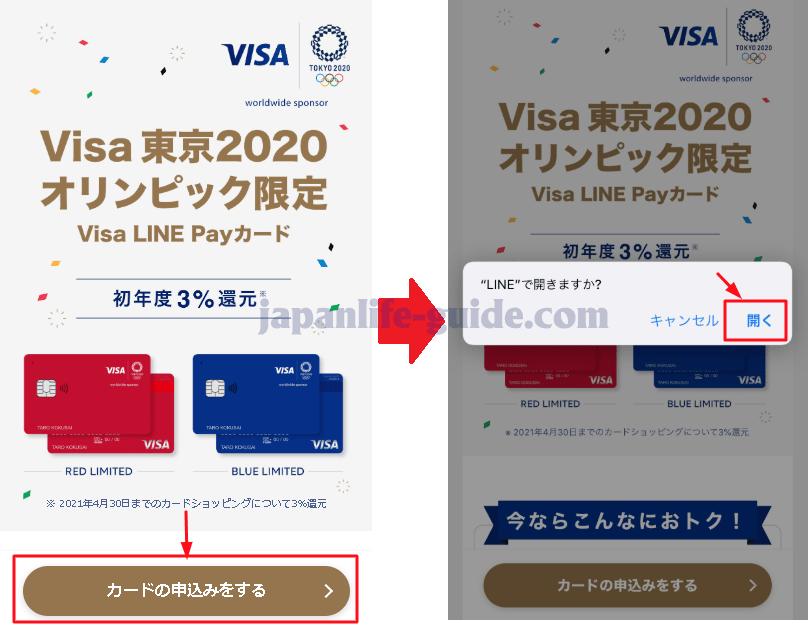 đăng ký thẻ visa line pay
