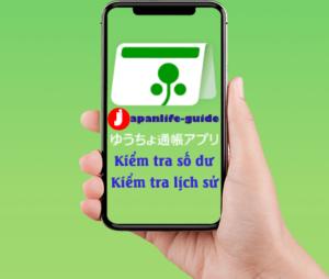 cách kiểm tra tài khoản yucho trên điện thoại