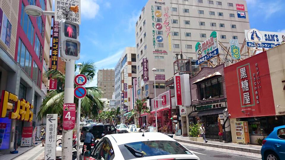 du lịch okinawa từ tokyo