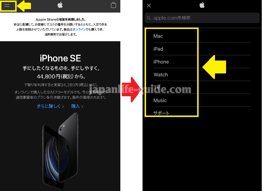 Cách mua điện thoại trên apple store