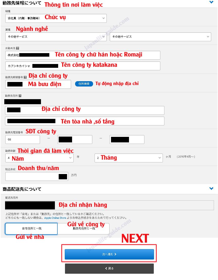 đăng ký trả góp orico