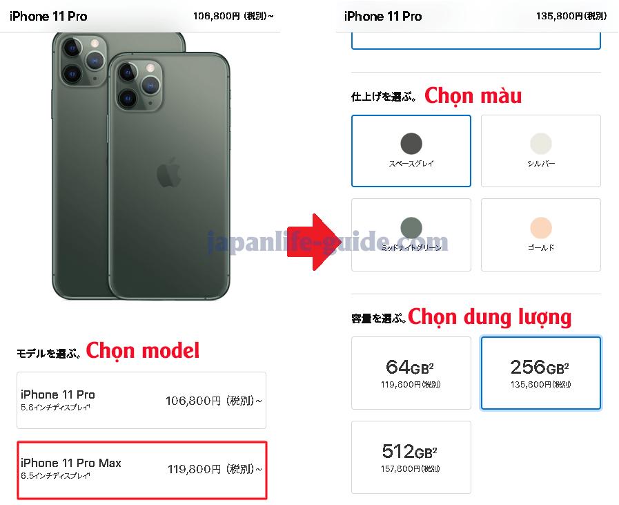 Mua điện thoại trên apple store ở nhật