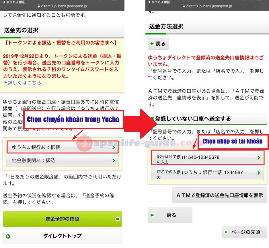 Internet banking ngân hàng yucho