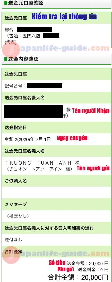 chuyển tiền ngân hàng yuhco qua điện thoại