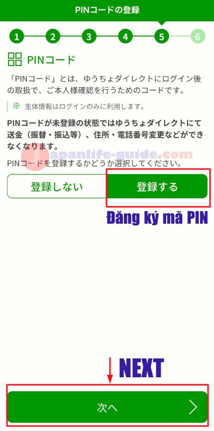 đăng ký mã PIN Yucho