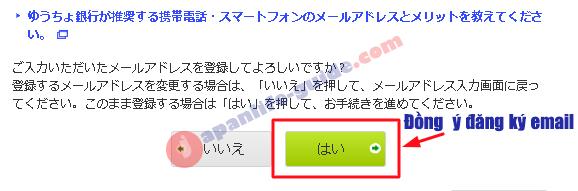 đăng ký yucho internet banking