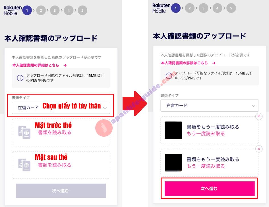 đăng ký sim rakuten mobile