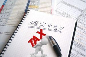 khai báo thuế ở nhật