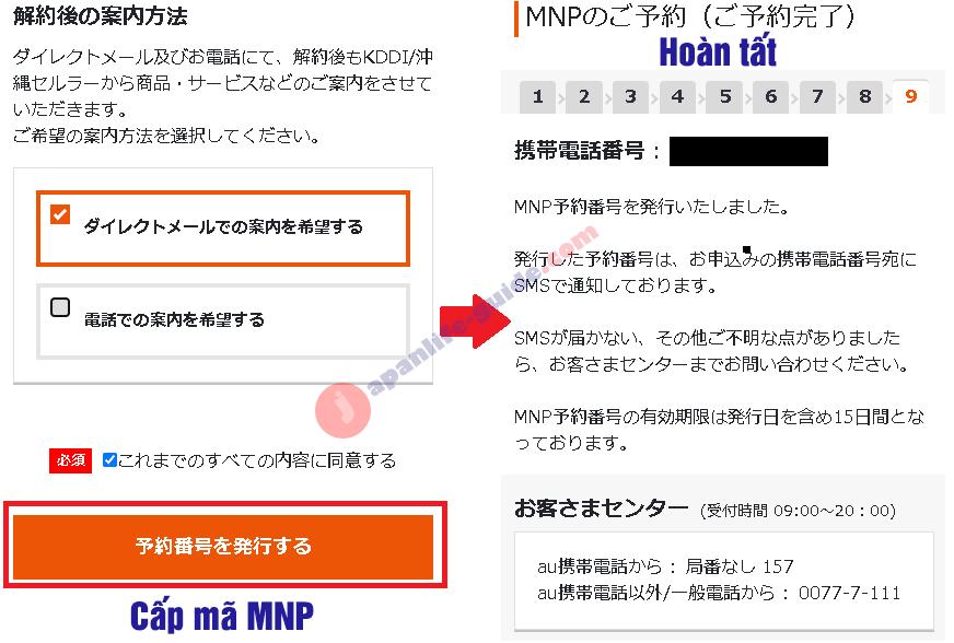 thủ tục lấy mã MNP mạng au