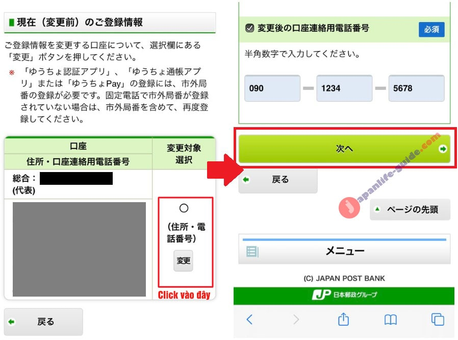 yucho internet banking
