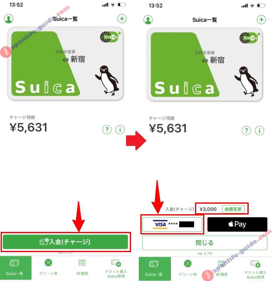 Nạp tiền vào thẻ Suica bằng thẻ visa