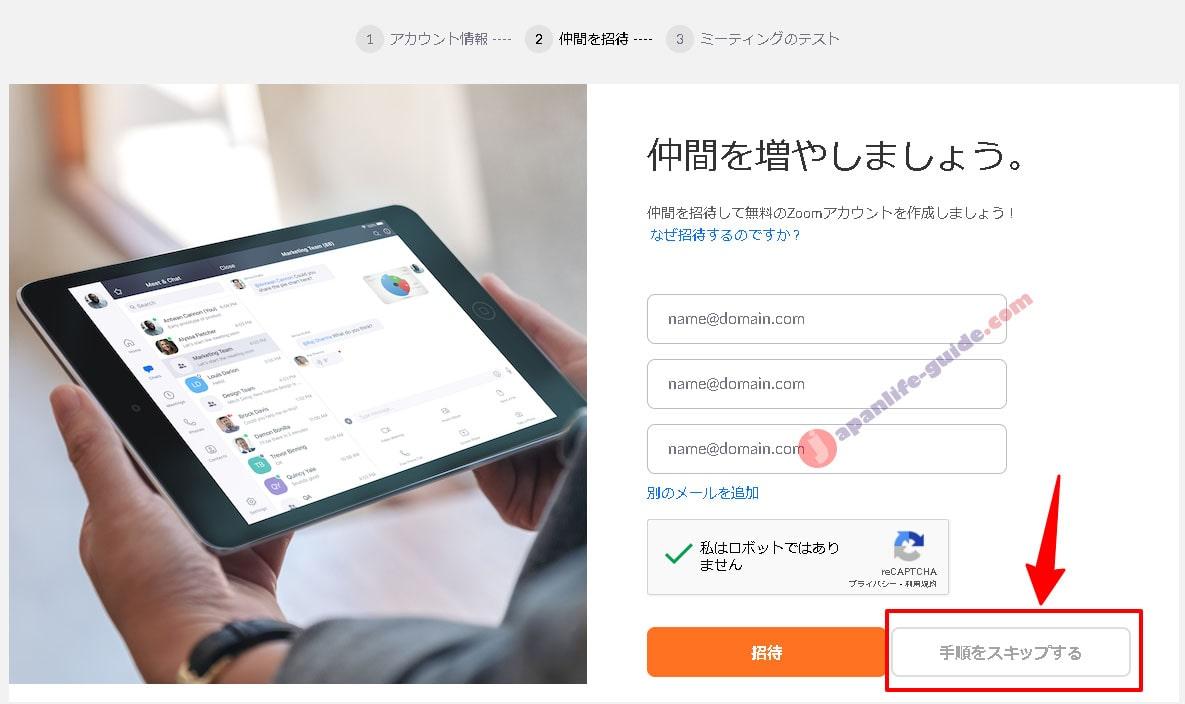 họp online ở Nhật