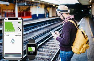 cách dùng thẻ suica trên iphone