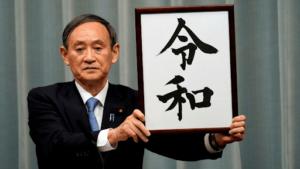 Chủ tịch mới của đảng dân chủ LDP