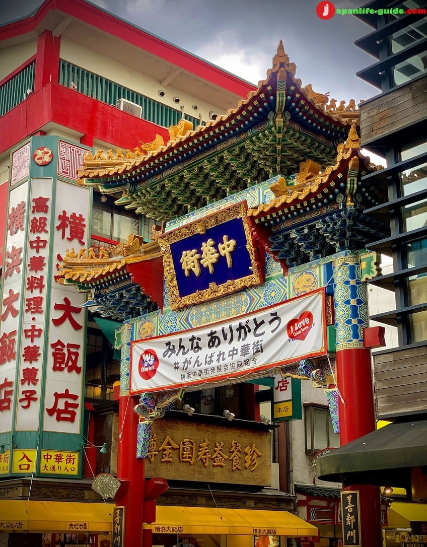 địa điểm chụp ảnh đẹp ở yokohama