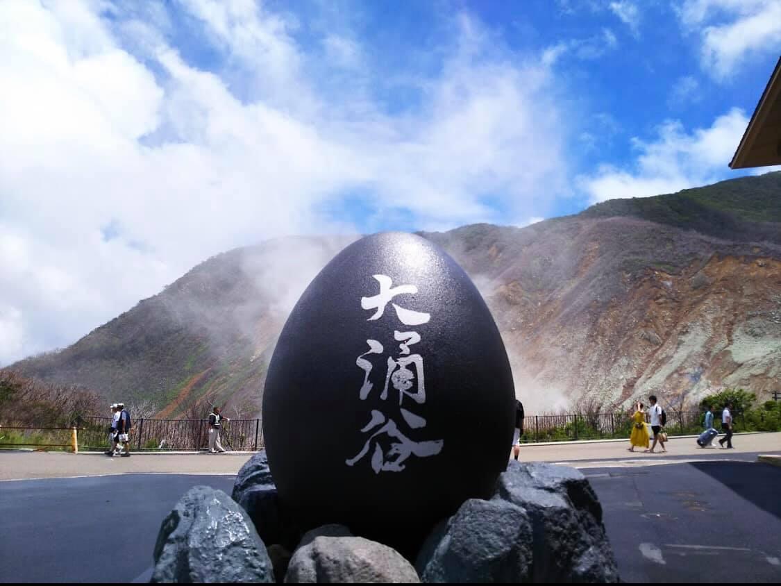 trứng đen ở hakone