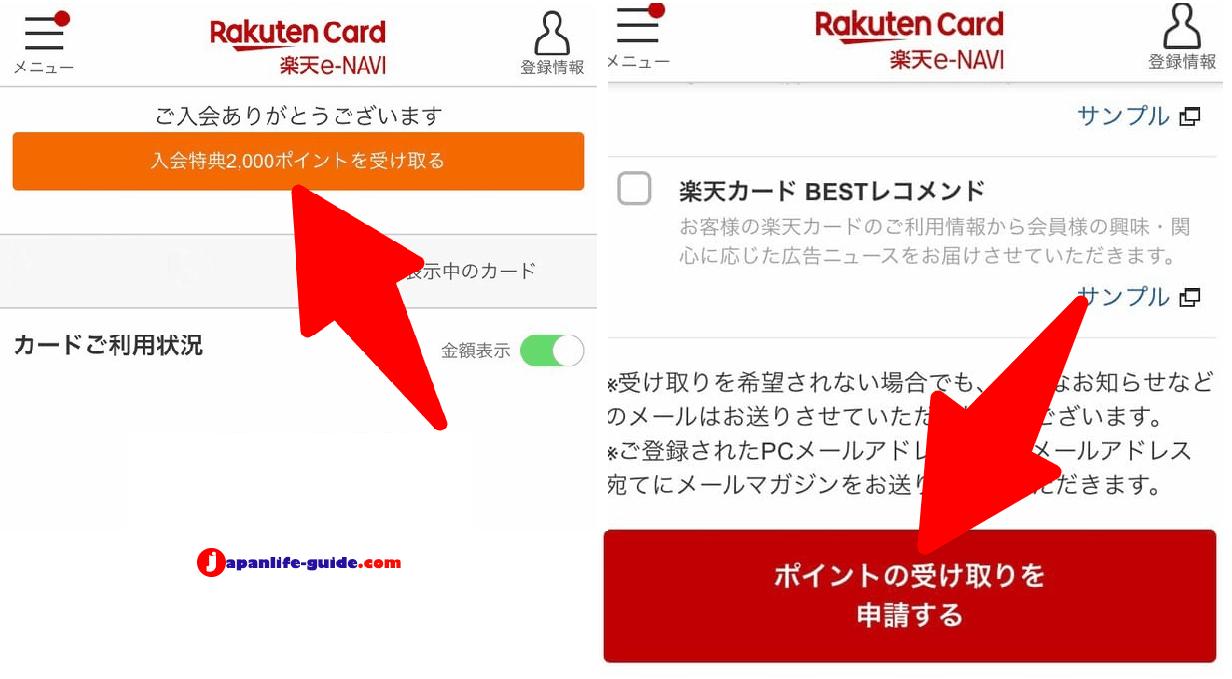 đăng ký thẻ tín dụng rakuten