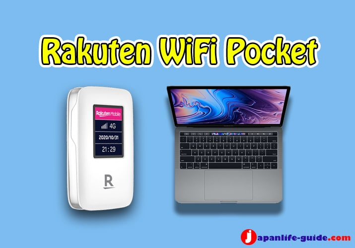 wifi cầm tay của rakuten