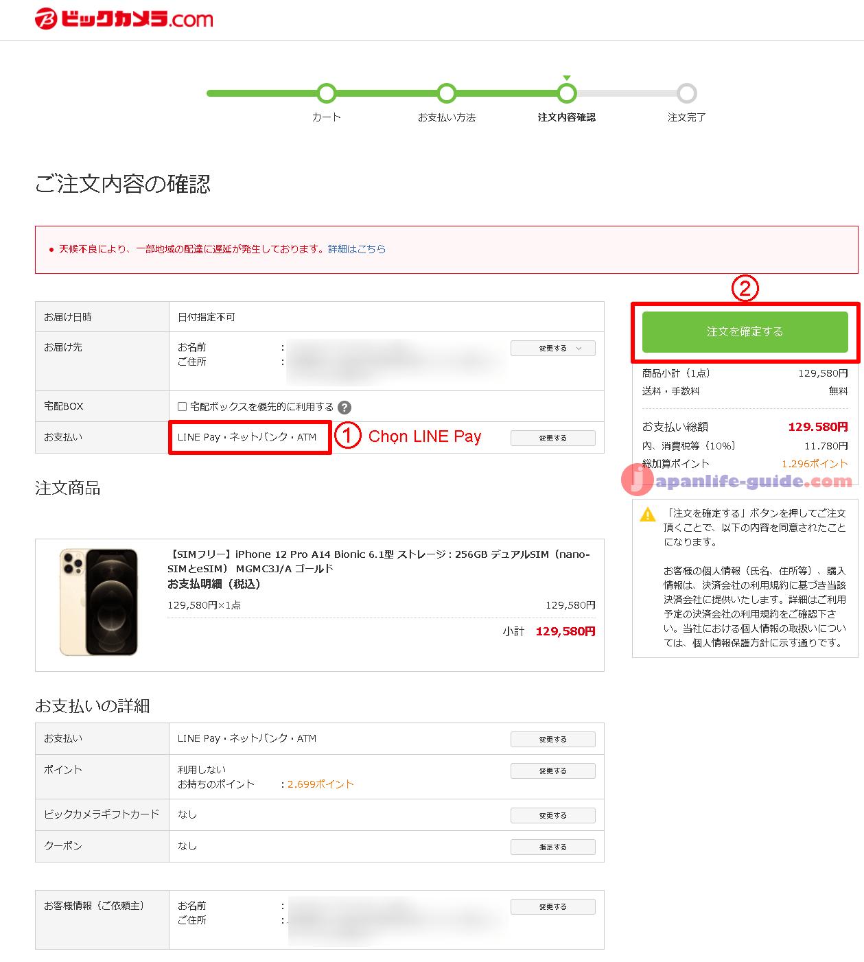 mua điện thoại ở bic camera