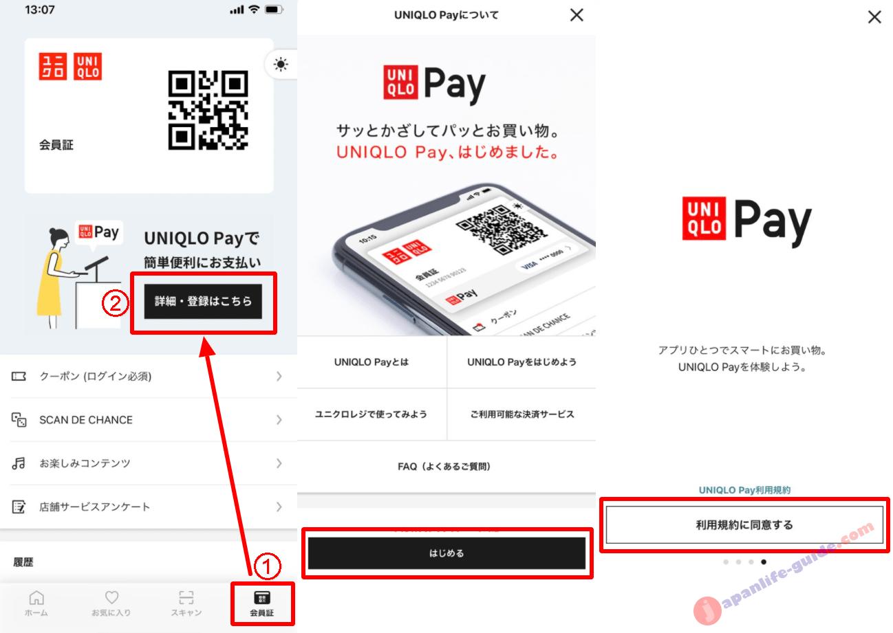 thanh toán uniqlo pay là gì