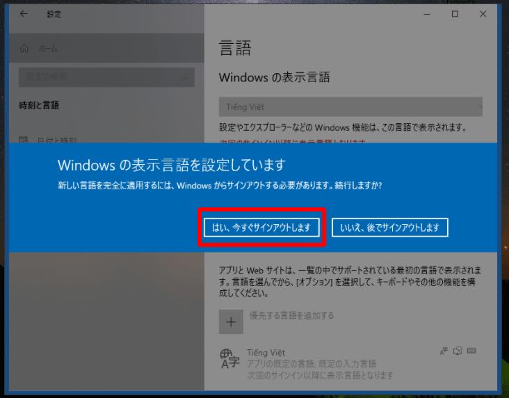 chuyển tiếng Nhật sang tiếng Việt cho máy tính